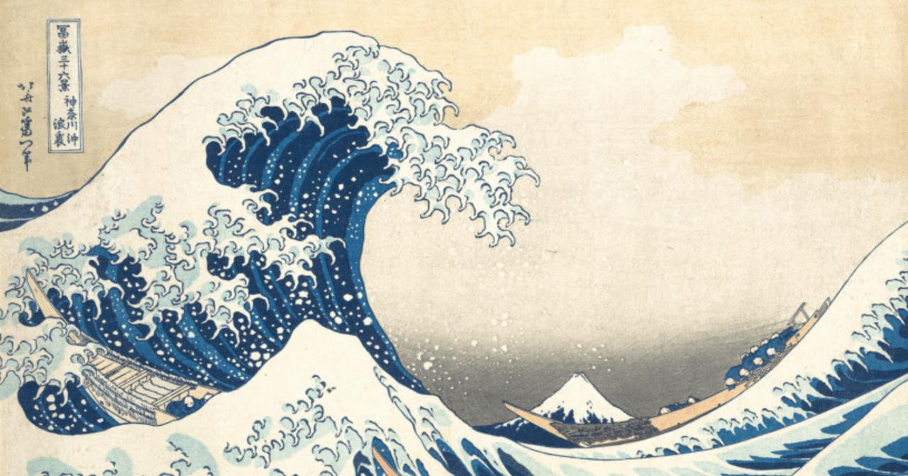 Tutto quello che c'è da sapere su La grande onda di Kanagawa - Artuu